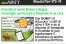 2014-09-newsletter-biowatt